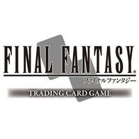 Final Fantasy Trading Card Game: Opus III Collection Box Set