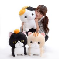 Noseteru Munchkin Cat Plush Collection (Big)
