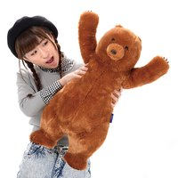 Salmon the Bear Banzai Bear Super Big Plush