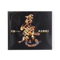 Garo Best Album II : Ogon Kashu2 Garo-gokoro