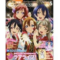 Dengeki G's Magazine May 2016