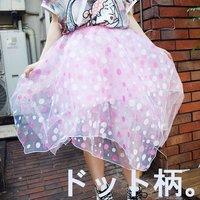 ACDC RAG Polka Dot Tulle Skirt