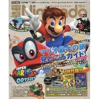 Dengeki Nintendo December 2017