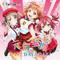 TV Anime Love Live! Sunshine!! Unit Single (1) - Genki Zenkai Day! Day! Day!