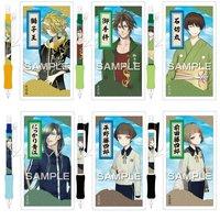 Touken Ranbu -ONLINE- Uchiban Mechanical Pencils Vol. 5