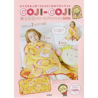 Coji-Coji Fleece Blanket Book