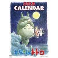 My Neighbor Totoro 2018 Calendar