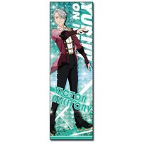 Yuri!!! on Ice Victor Body Pillow