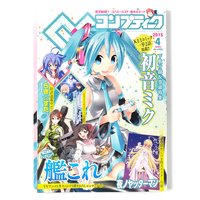 Comptiq April 2015 Hatsune Miku Special Collection w/ Bonus Miku Deskpad