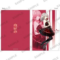 Another world torture princess  Clear File