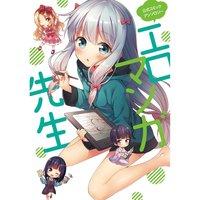 Eromanga Sensei Official Comic Anthology