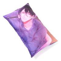 Diabolik Lovers Reiji Cushion