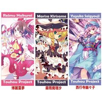 Touhou Project Microfiber Towel Collection