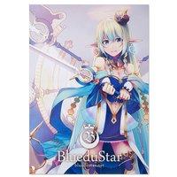 Dear My Blue Poster