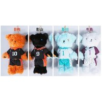 Haikyu!! Karasuno vs Shiratorizawa Plush Bear Collection