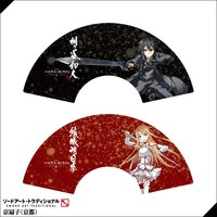 Sword Art Online the Movie: Ordinal Scale Folding Fan