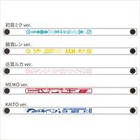 Hatsune Miku Summer Festival PVC Bracelet Series: Beach Festival Ver.