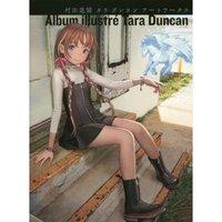 Tara Duncan: Range Murata Artworks