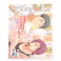 Spoon.2Di Vol. 28