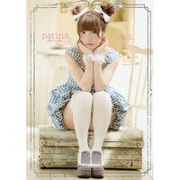 Patina: Aya Uchida's 1st Photo Book