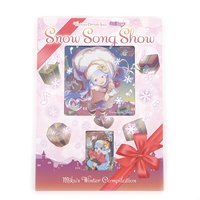 Snow Song Show | Various Artists feat. Hatsune Miku
