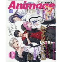Animage March 2019