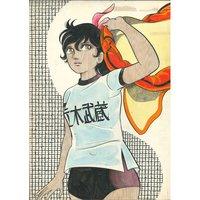 Akira Mochizuki Sign wa V! Original Framed Reproduction Art Print No. 8