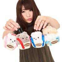 Fuwa-mofu Pometan Trip in a Bag Dog Plush Collection (Ball Chain)