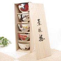 Hana Kairo Mino Ware Rice Bowl Set