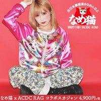 ACDC RAG Name Neko Candy Pattern Sukajan