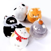 Hige Manjyu Yu Cat Plush Collection (Standard)