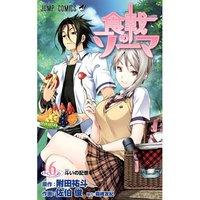 Food Wars! Shokugeki no Soma Vol. 6