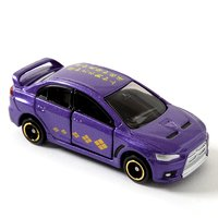 Tomica Busho Collection Vol. 5: Shingen Takeda
