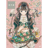 Yogisha Illustration Making & Visual Book