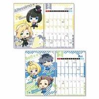 Idolm@ster: SideM 2019 Mini Desktop Calendar