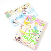 Hana to Yume August 2016, Week 3 w/ Osomatsu-san / HanaYume Danshi Bathroom Poster