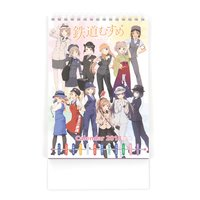 Tetsudou Musume 2018 Desktop Calendar