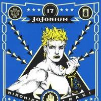 JoJo's Bizarre Adventure Jojonium Vol.17