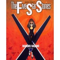 The Five Star Stories Vol. 10
