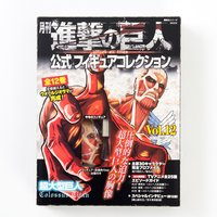 Monthly Attack on Titan Official Figure Collection Magazine Vol. 12 w/ Colossal Titan