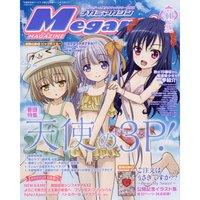 Megami Magazine November 2017
