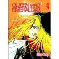 Queen Emeraldas Vol. 2