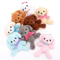 Kuta Kuta Toy Poodle Plush Collection