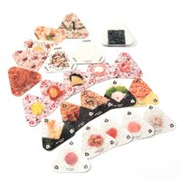 Onigiri Playing Cards