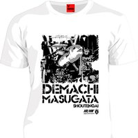 Demachi Masugata Shoutengai T-Shirt (White)