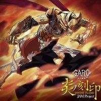 JAM Project: Honoo no Kokuin - Divine Flame