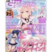 Dengeki G's Magazine January 2018