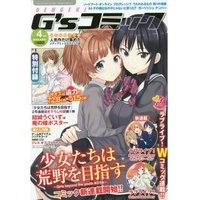 Dengeki G's Comic April 2016