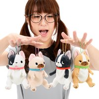 Buruburu Boo! Dog Plush Collection (Ball Chain)