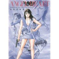 Tsukasa Hojo Artworks: Angel Heart Color & Monochrome